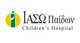 Ιασώ Παίδων – Children's Hospital